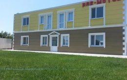 Гостиница «Nar-Motel»