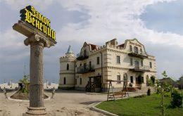 """Отель """"Замок Венеции"""" , Бердянск"""